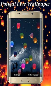 Pongal Live Wallpaper apk screenshot