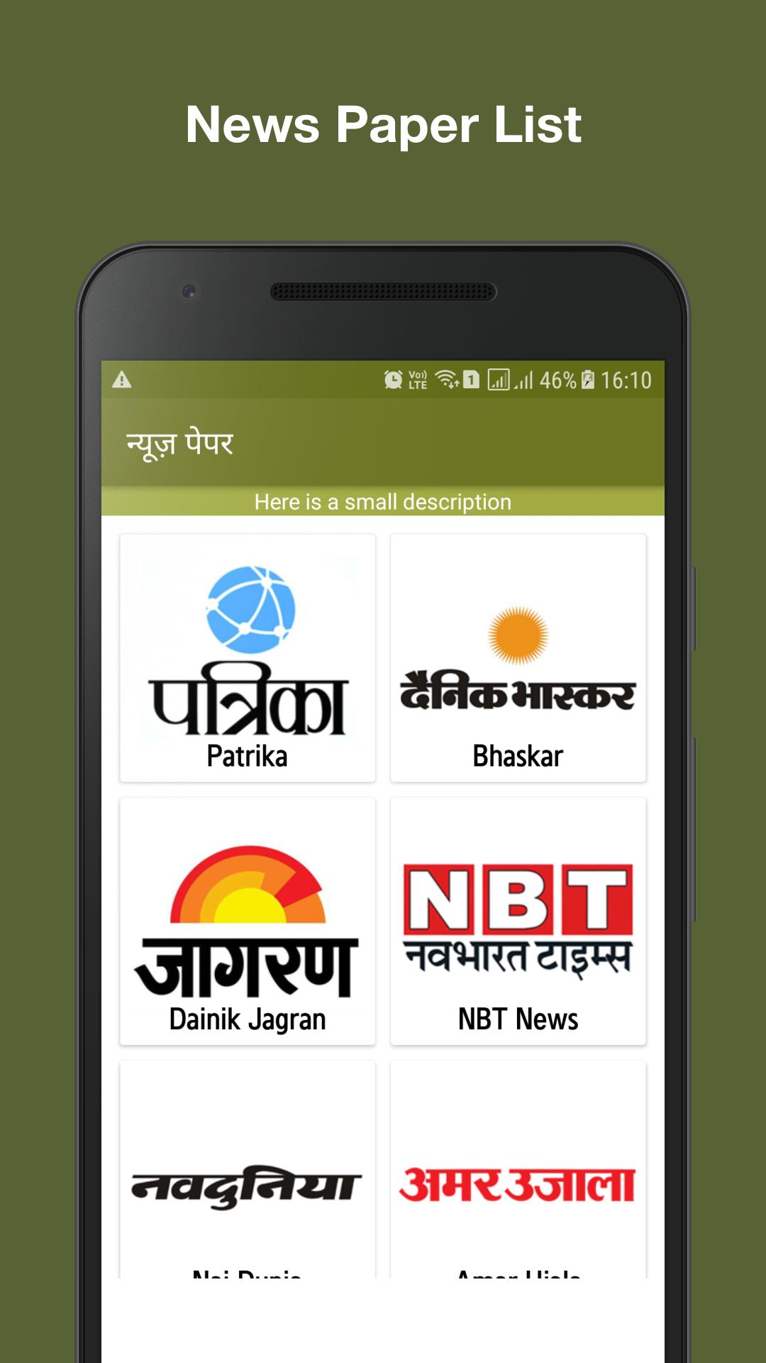 Hindi News Info : etv,abp,aajtak,amarujala & other for