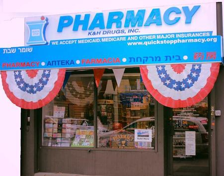 Quick Stop Pharmacy Mobile App poster