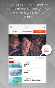 myTV apk screenshot