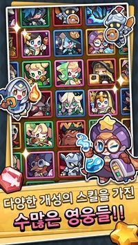 BattlePop screenshot 11