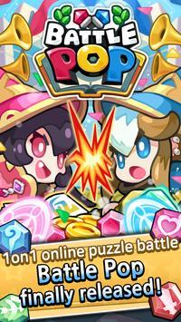 BattlePop screenshot 21