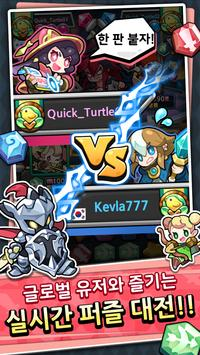 BattlePop screenshot 8