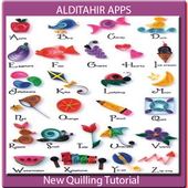 New Quilling Tutorial icon
