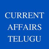 Current Affairs Telugu icon