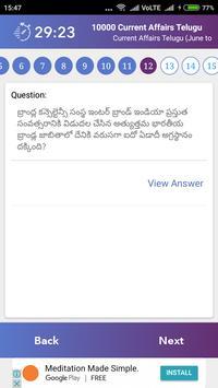 Current Affairs Telugu screenshot 2