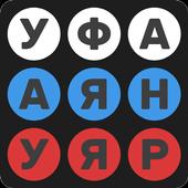 Города России icon