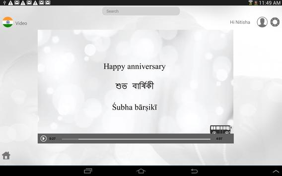 Learn Bengali screenshot 5