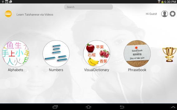 Learn Taishanese via videos screenshot 8