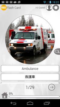 Learn Taishanese via videos screenshot 3
