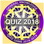 Dual Language Million Quiz आइकन