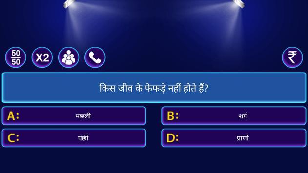 Dual Language Million Quiz पोस्टर