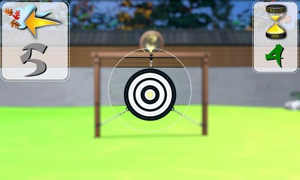 Archer Master screenshot 4