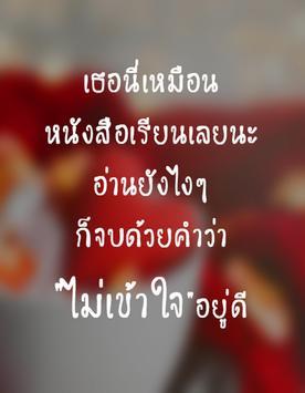 แคปชั่นอกหัก คําคมอกหัก poster