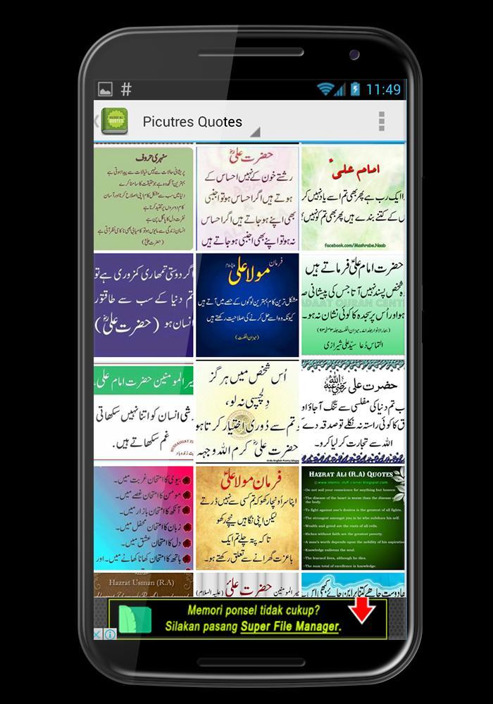 Hazrat Ali Quotes In Urdu For Android Apk Download