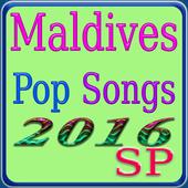 Maldives Pop Songs icon