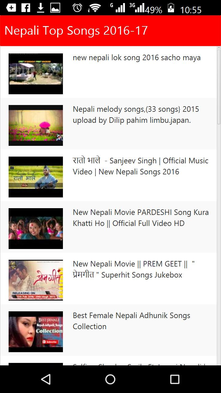Nepali Top Songs for Android - APK Download