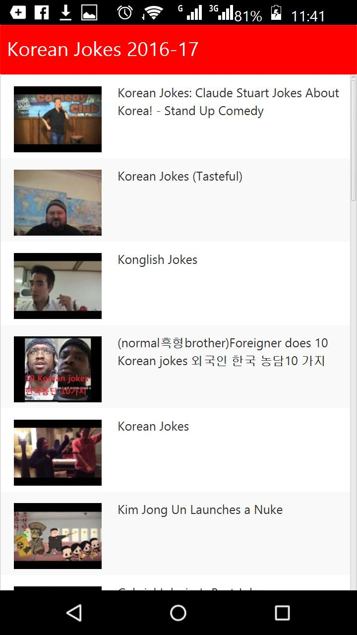 New Korean Jokes For Android Apk Download