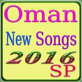 Oman New Songs icon