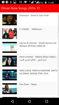Oman New Songs poster