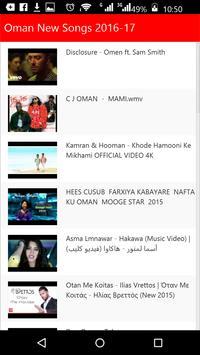Oman New Songs apk screenshot