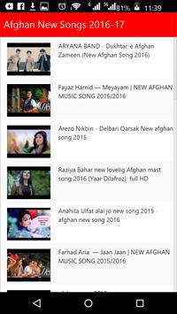 Afghan New Songs screenshot 1