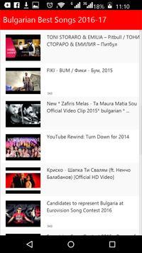 Bulgarian Best Songs screenshot 1