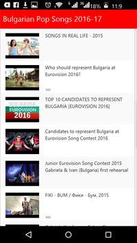 Bulgarian Pop Songs screenshot 3