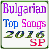 Bulgarian Top Songs icon