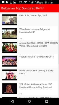 Bulgarian Top Songs apk screenshot