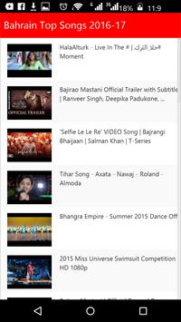 Bahrain Top Songs apk screenshot