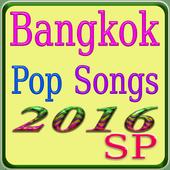 Bangkok Pop Songs icon