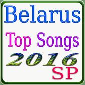 Belarus Top Songs icon