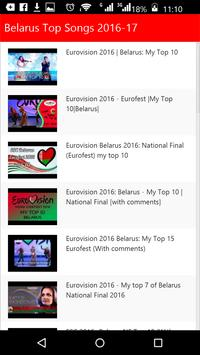 Belarus Top Songs apk screenshot