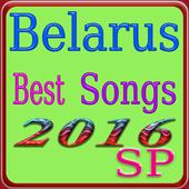 Belarus Best Songs icon
