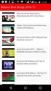 Belarus Best Songs screenshot 1