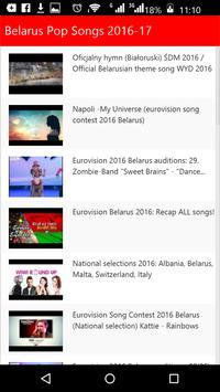 Belarus Pop Songs apk screenshot