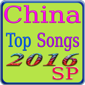 China  Top Songs icon