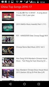 China  Top Songs apk screenshot