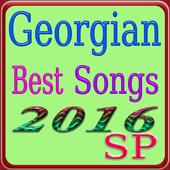 Georgian Best Songs icon