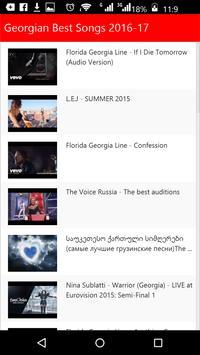 Georgian Best Songs apk screenshot