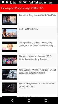 Georgian Pop Songs screenshot 3