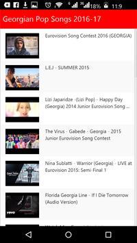 Georgian Pop Songs apk screenshot