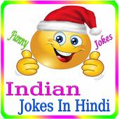 Indian Jokes In Hindi icon