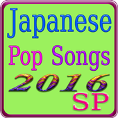 Japanese  Pop Songs icon