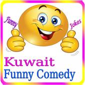 Kuwait Funny Jokes icon