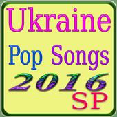 Ukraine Pop Songs icon
