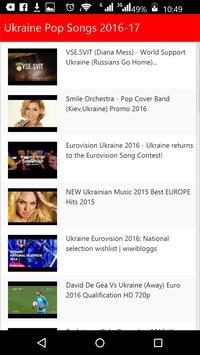 Ukraine Pop Songs screenshot 1