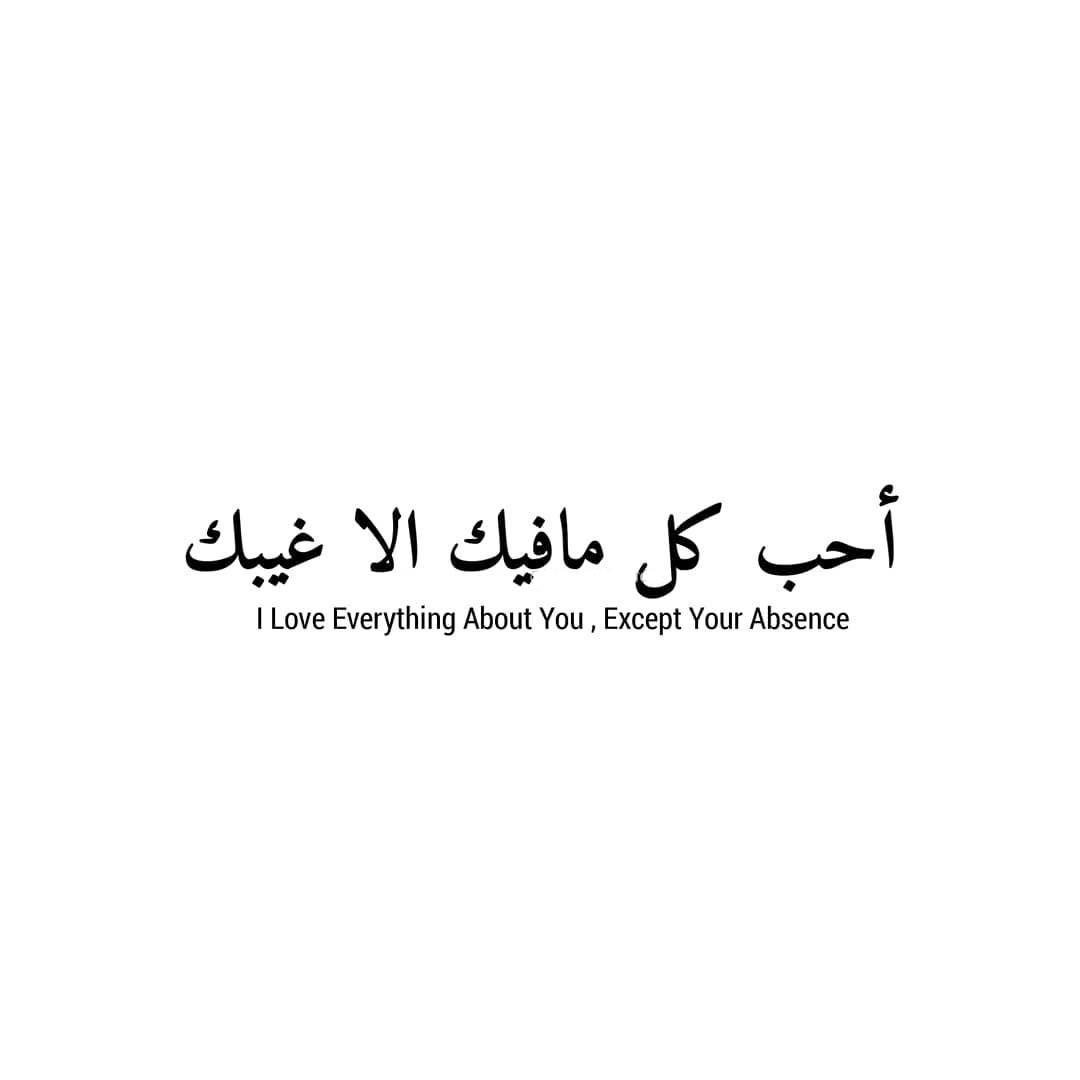 Best Arabic Quotes For Android Apk Download