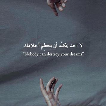 Beautiful Arabic Quotes about Love for Android - APK Download